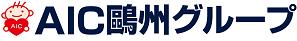 株式会社鷗州グループ